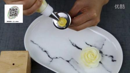 云上老师韩式裱花教程(2)-玫瑰