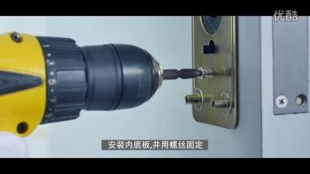 AJ3051-01安装教程