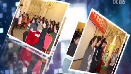 安琪纽特濮阳市首届精英培训班