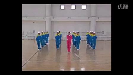 鸡西市第二套行进有氧健身操(早操)第78节