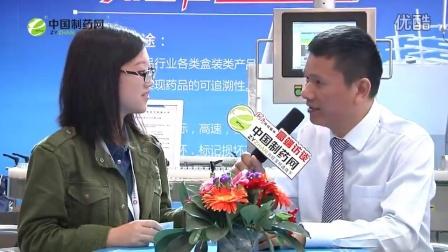 福州制药机械展——广州三拓识别技术有限公司
