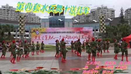 将乐县夕阳无限好,风采展示会---第四套水兵舞
