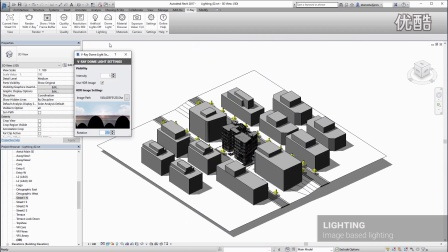 V-Ray For Revit - Lighting 光照