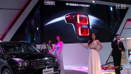 广汽传祺GS8重庆区域上市 领衔全系车型登陆2016重庆汽车消费节-睛彩车市报道