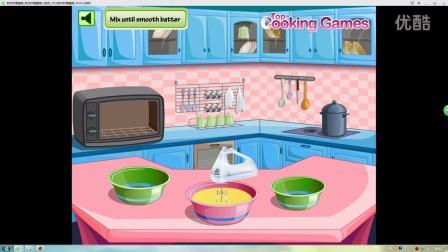 【蛋糕】:制作柠檬蛋糕