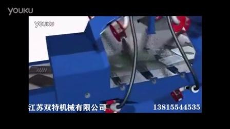 钢网带抛丸机双面清理工作原理 网带抛丸机使用方式效果视频