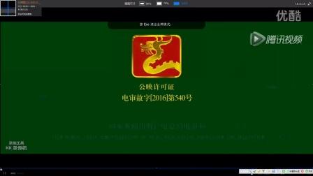 免费观看爱奇艺乐视腾讯芒果vip电影和连续剧by网创互联  wap.wchulian.com
