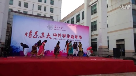 Soochow University 2016 Indian students mass performance