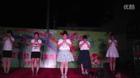 夏津县美女幼师表演感恩的心