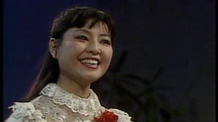 幸福在哪里-殷秀梅1984年春晚