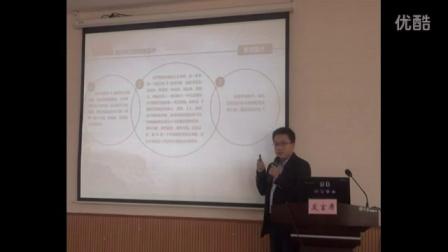 广西河池市2016年中青年干部培训班阅读分享会