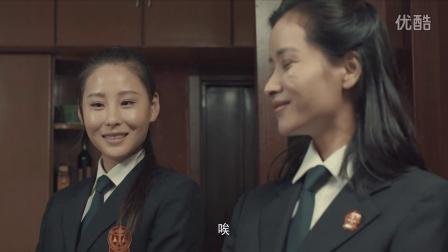 《马彩云》祁汉导演