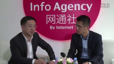 2016广州车展专访东风日产数据服务有限公司总经理 张征