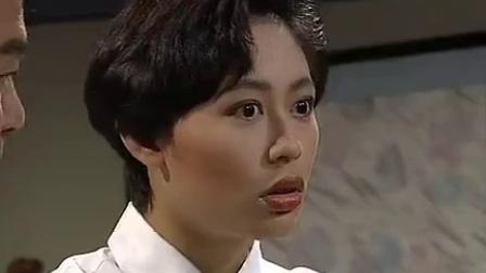 双天至尊 1993 EP05_标清