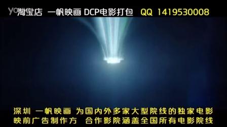 影院映前广告DCP打包-奥迪A4L30s