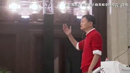 马云精彩演讲马云2016最新演讲视频马云经典语录马云名言马云名句