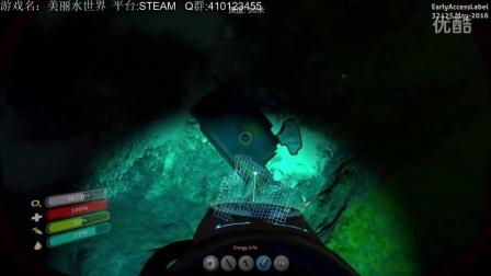 《美丽水世界》 目标:水下城堡!(二十六) 深海恐惧症患者远离此游戏!