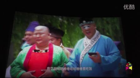 戏缘app 名家金不换主演的戏曲电影《草根秀才》首映礼