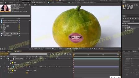 AE特效水果图片说话教程