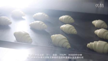 奥昆--牛角包烘烤流程