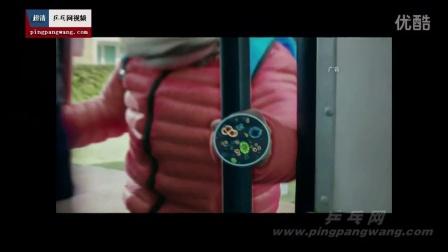 2016中国乒乓球超级联赛 女团 深圳大学vs山西大土河华理 第二盘 陈梦vs江越 乒乓球比赛视频 完整版