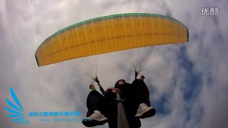 2016-11-19周末西华山滑翔伞体验