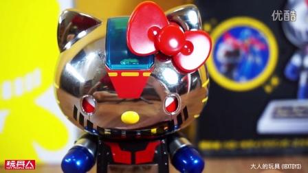 大人玩具开箱 BANDAI HELLO KITTY!超合金 凯蒂猫 无敌铁金刚配色 开箱