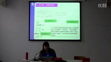 衡水中学高三物理教学策略研讨李淑玲
