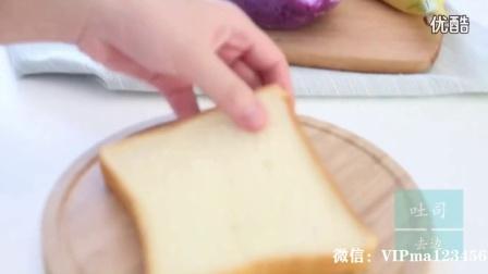 【宝宝辅食】紫薯吐司卷