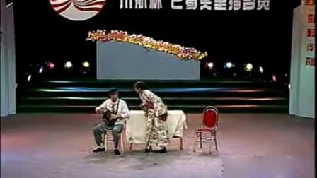 四川方言版 搞笑小品《咖啡屋》
