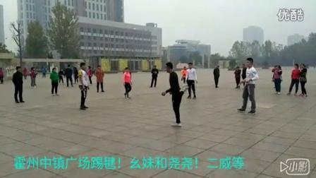 霍州中镇广场踢毽!高手尧尧!二威和幺妹等高手对决!