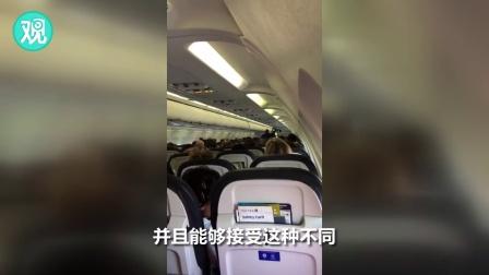 飞行员要将乘客赶下飞机,为何赢来热烈掌声?