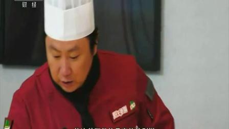 椰奶水蛋蓝莓酱 厨王争霸 20161120