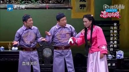 """《喜剧总动员》第11期:陈赫产女后回归遭贾玲误伤 欧弟""""移情""""赵家班"""