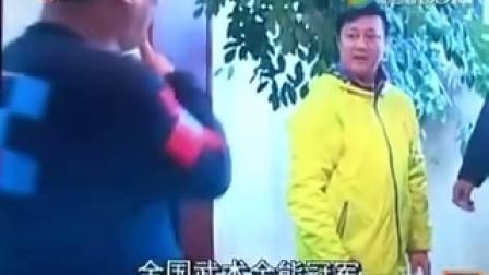 梁晓峰先生和他的功夫
