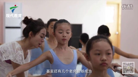 广东广播电视台现代教育频道《七彩童年》:广州市天河区凤凰艺术培训中心