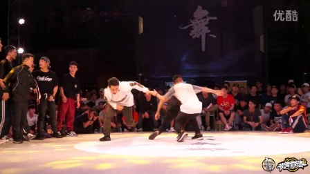 星空间(w) vs Skechers All Star-16进8-Crew Battle-天下布舞·卷拾壹