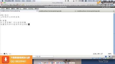 嵌入式基础入门教程-C语言变量-06