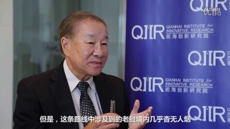 """专访-泰国前财政部长查隆坡博士谈""""一带一路"""""""