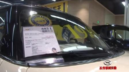 车王认证二手车重庆店正式开业