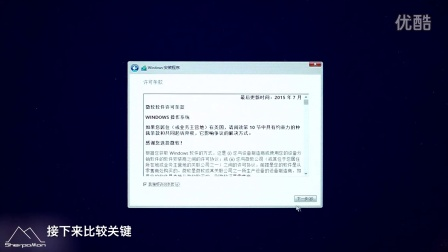 【SherpaMan】苹果电脑安装双系统,3分钟包教包会!