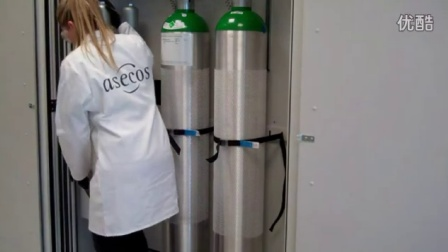 G-LINE ULTIMATE Gas Cylinder Cabinets | product video - www.asecos-cn.com