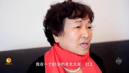 【橙雨伞公益】北漂女人大起底 | 女工故事