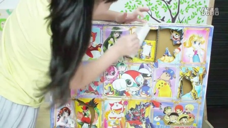 超大洞古早味玩具洞洞樂18洞/Taiwan funny punch board toys[NyoNyoTV 妞妞TV]