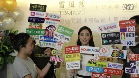 香港:郑嘉颖称女友说错话很可爱 陈凯琳欲向其学中文