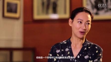 香港:惊慄电影《绑灵》泰国开镜 惠英红再遇陈家乐 大赞演技成熟