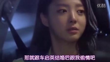 韩剧《最佳婚姻》女主惨被轮虐