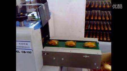 面包包装机 三明治包装机 夹心面包自动包装食品_201611220858