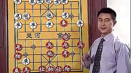 中国象棋特级大师张强讲座视频组杀绝技04侧面虎_标清