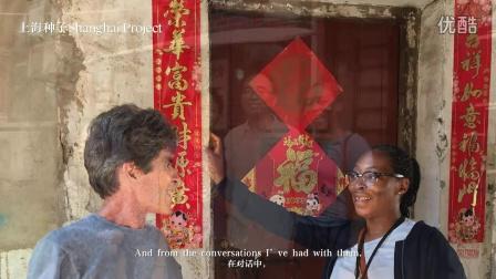 上海种子|奥托邦戈·恩坎加 土地对话
